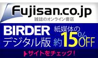 fujisan.png